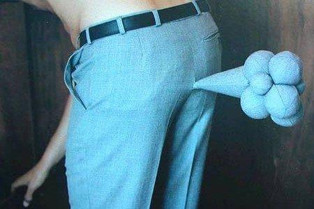 kalhoty na prdy